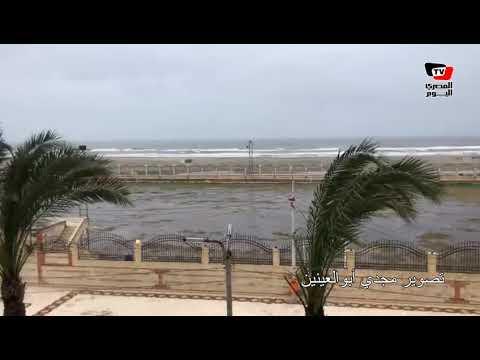 ارتفاع الأمواج بشكل ملحوظ في بلطيم بكفر الشيخ