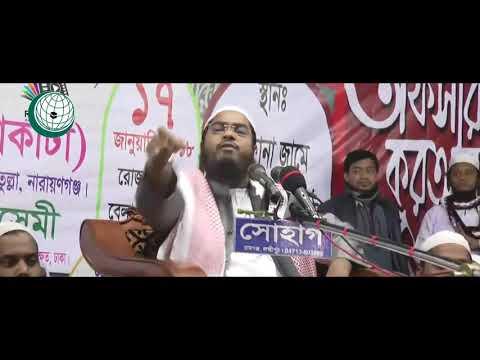 Bangla Waz 2019   সবার প্রিয় বক্তা   Hafizur Rahman Siddiki