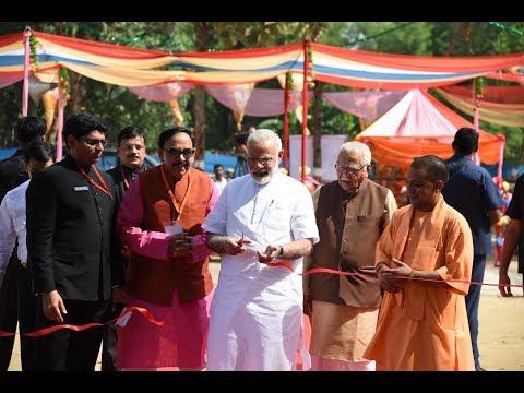 PM Modi at Pashudhan Arogya Mela, distribute certificates to PMAY beneficiaries in Shahanshahpur