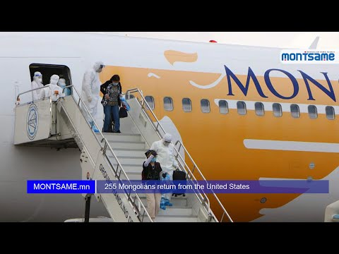 255 Mongolians return from the United States