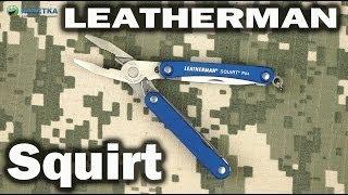 Leatherman Squirt PS4 Blue (831230) - відео 2