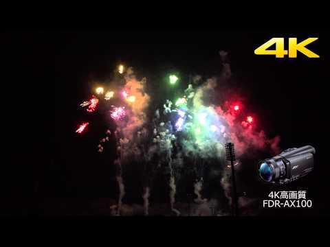 4Kハンディカム『FDR-AX100』で撮影する花火