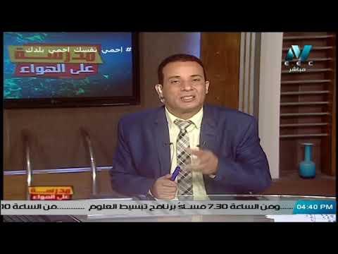 مراجعة قصة the prisoner of Zenda || لغة إنجليزية 3 ثانوي مع أ/ محمد مختار