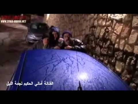 الفنانة أماني الحكيم في مسلسل الخط الأحمر 1