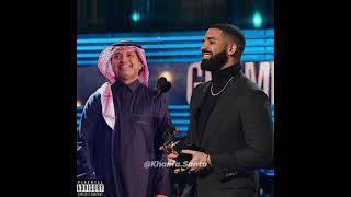 Rashed Al Majed x Drake & Brent Faiyaz - Both (Beat by. @Khalifa.Santo)