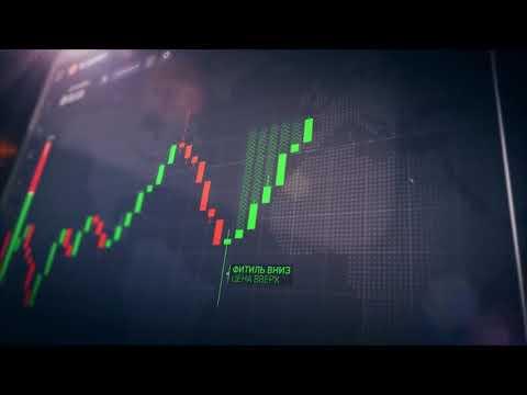 Лучшие стратегии для бинарных опционов mt4