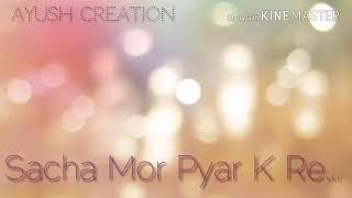 Hay Re Hay Suman Nagpuri Status || Ayush Creation ||