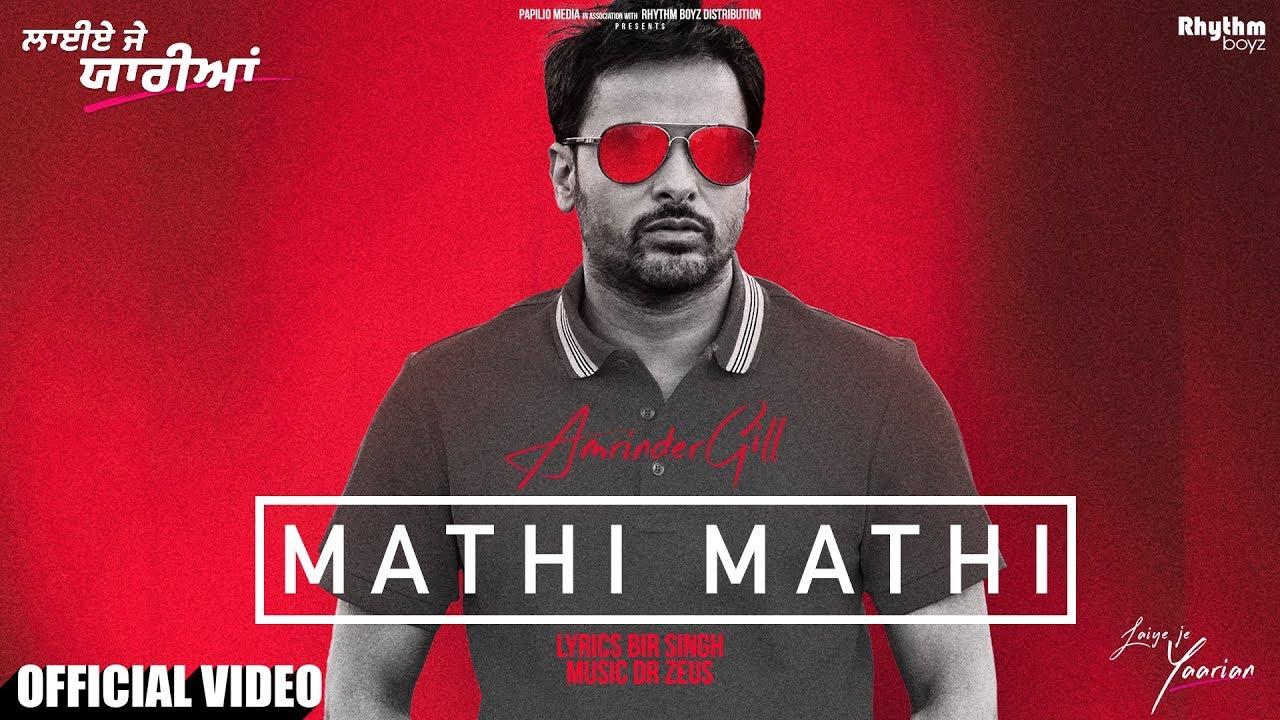 Mathi Mathi Lyrics - Amrinder Gill ~ Laiye Je Yaarian