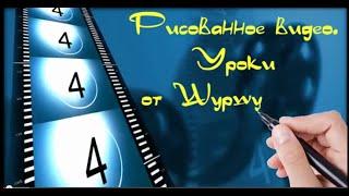 Explaindio Video Creator 2a. Урок 7. Как сделать надпись на фоне видео и создать сценку