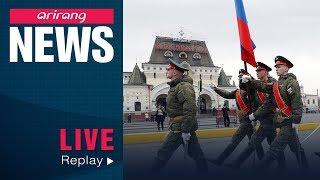 [LIVE/NEWS] Kim Jong-un's armored train crosses North Korea-Russia ... - 2019.04.24
