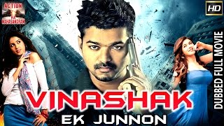 Vinashak Ek Junoon l 2017 l South Indian Movie Dubbed Hindi HD Full Movie