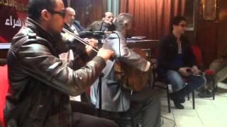 تحميل اغاني عود فريد عبدالعزيز كمان محمد كتانه رق محمود عكاوى MP3