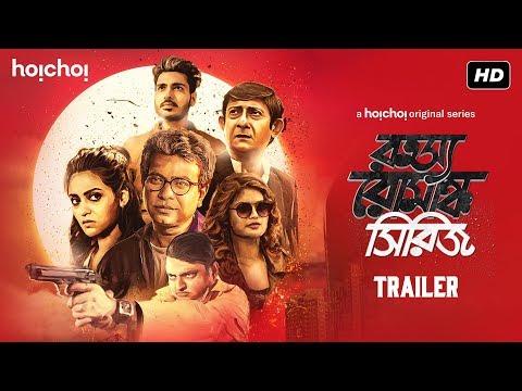Bengali Web Series | Watch Original Web Series episodes here