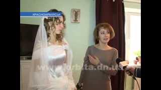 В детском доме семейного типа выдали замуж старшую дочь