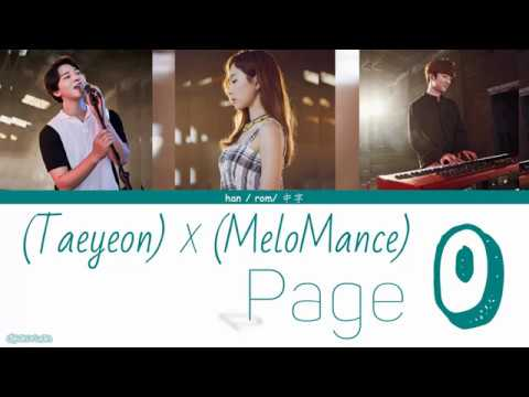 Taeyeon X MeloMance - Page 0 (中字/rom/han)歌詞