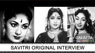 Gambar cover #ThrowbackThursday Mahanati Savitri ORIGINAL Interview | Keerthy Suresh Samantha | Dulquer