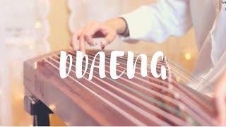 ddaeng instrumental 1 hour - TH-Clip