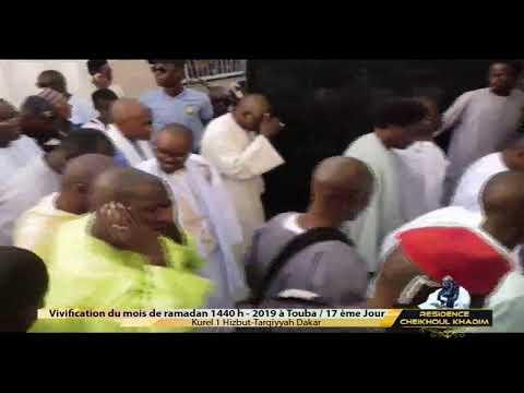En direct de la résidence Cheikhoul Khadim à Touba: 17ème. Jour ramadan 1440 h_2019