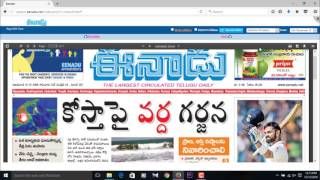 How to download Telugu news papers | Eenadu | Sakshi | Abn ! HOW to download any newspaper