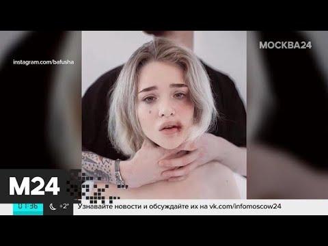 Московские феменистки требуют остановить рост случаев домашнего насилия - Москва 24