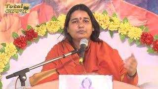 Mera Tar Prabhu se Jore || Sadhvi Didi Satyapriya ji || Raipur 23-01-2018 #TotalAastha