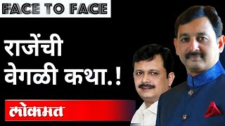 राजेंची वेगळी कथा | Chatrapati Sambhaji Raje Bhosale Interview | Atul Kulkarni | Maharashtra