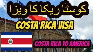 United States Embassy, Costa Rica