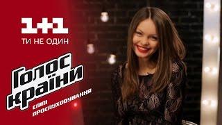 """Анастасия Грошко """"Не дощ"""" - выбор вслепую - Голос страны 6 сезон"""