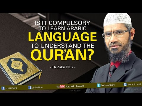 Is it compulsory to learn Arabic Language to understand the Qur'an?