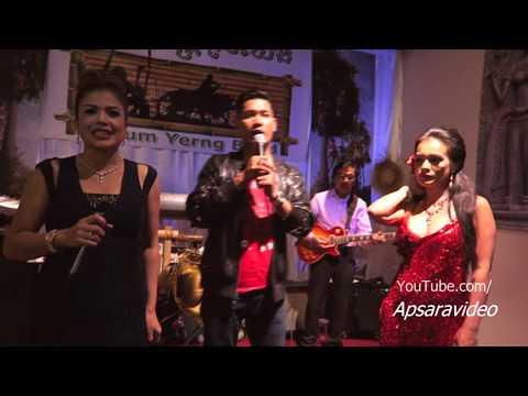 ជីកក្តាម Jik Kdam - - Jane Saijai with Dontrey Phoum Yerng in San Diego, CA
