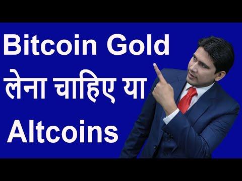 Uždirbkite bitcoin naudodami android