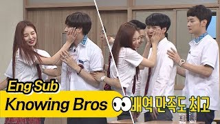 Drunk Hyuna, cute and touches♡ I am all right~- Knowing Bros 92