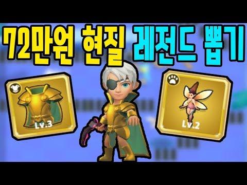 🥇 Archero Mod Apk 1 0 3 Unlimited Money !! | Cheats MOD APK
