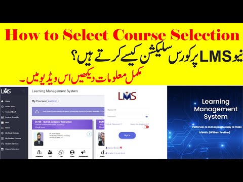How to Select Course Selection in New LMS Virtual University Of ...