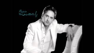 تحميل اغاني Marwan Khoury...Al Hadood | مروان خوري...الحدود MP3