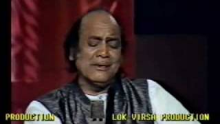 Kesariya Balama-Mehdi Hassan - YouTube
