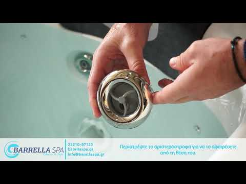 How to remove a hydrotherapy jet