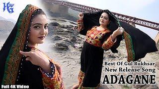Pashto New Songs Full 4K Video  II Or Lagawe Zama Nazona Adagane  II  Gul Rukhsar New Song 2019
