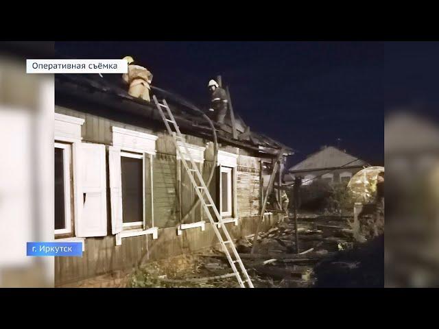 На пожаре в областном центре погибли два человека