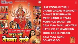 Jai Maa Vaishno Devi Hindi Movie Songs I Full Audio Songs Juke Box - Download this Video in MP3, M4A, WEBM, MP4, 3GP