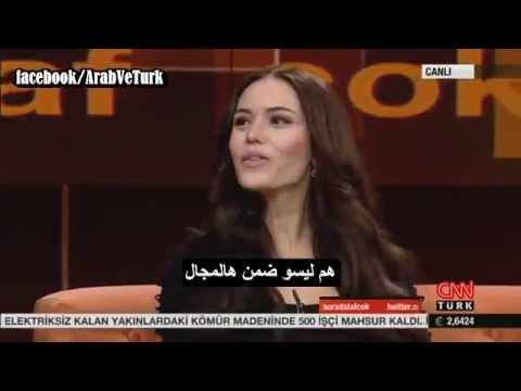 لقاء مع النجمة فاهريه افجن برنامج هنا في كلام كثير - مترجمه للعربيه
