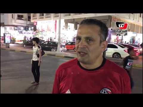 مشجع مصري ينفعل بعد هزيمة المنتخب: «محمد صلاح مش سوبر مان»