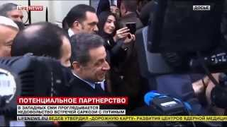Запад бесится из-за встречи Путина с Саркози
