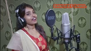 CHALI BABA DUARIYA, ANUPAMA DAS - Download this Video in MP3, M4A, WEBM, MP4, 3GP