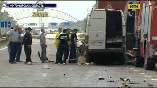 На Житомирщині у ДТП загинули 10 людей, зокрема двоє дітей