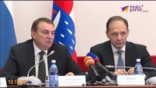 Заместителем главы Сочи назначен Анатолий Луцык