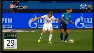 Зенит - Локомотив 2017 Без коментариев