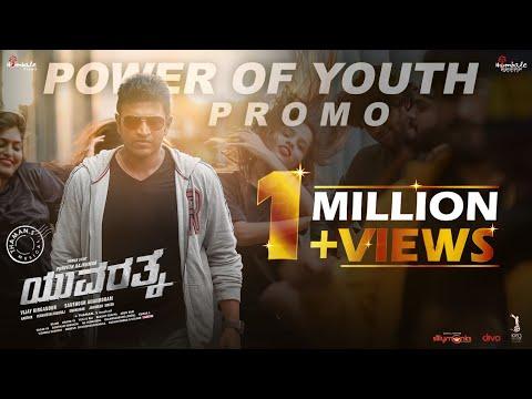 Power Of Youth Promo - Yuvarathnaa Kannada