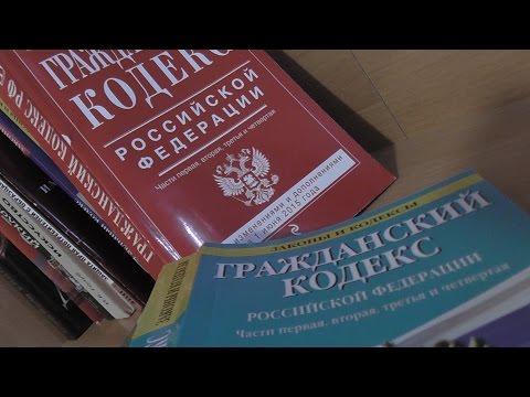 ГК РФ, Статья 73, Обязанности участника полного товарищества, Гражданский Кодекс Российской Федераци