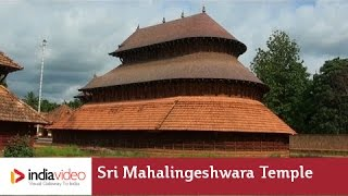Sri Mahalingeshwara temple in Adoor, Kasaragod